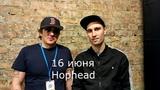 Вася Васин приглашает на сольник в HopHead 16-06-18