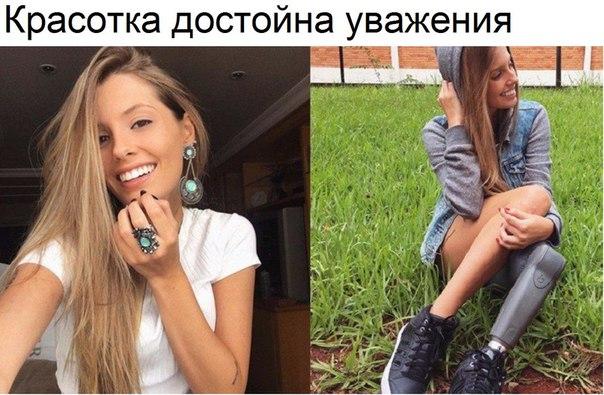 Фото №456315225 со страницы Кирилла Ковшина