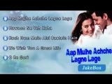Aap Mujhe Achche Lagne Lage (2000) Video Songs _ Hrithik Roshan, Amisha Patel