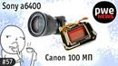 PWE News 57 | Sony a6400, 100МП Canon, Hensel Intra, ваши новости