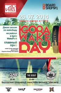 IGORA WAKE DAY