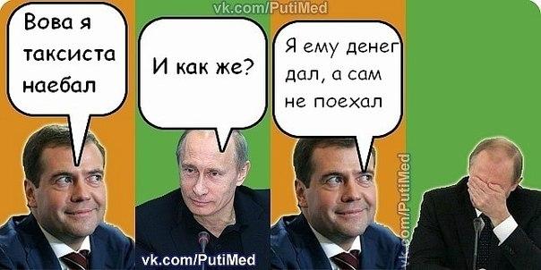 будет ли война россии с украиной