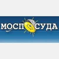 """Картинки по запросу ЗАО Фирма """"Моспосуда-1"""""""