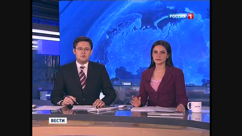 Вести (Россия-1,29.11.2012)