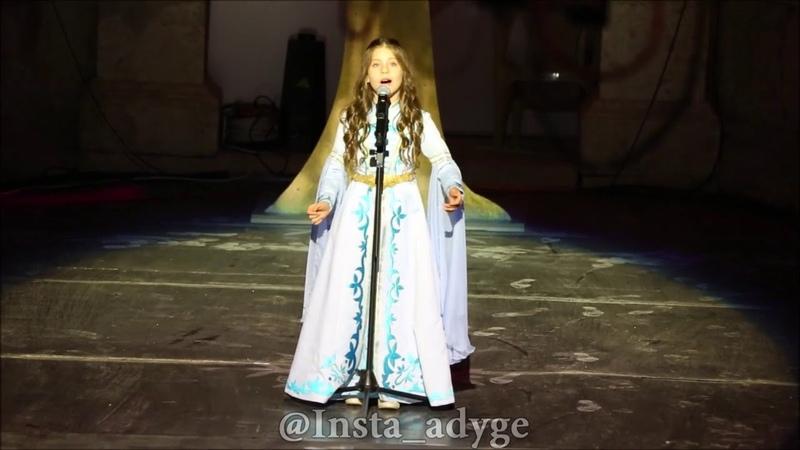 Circassian Rising Star Emanne Beasha sings a song in Circassian Yistambylakue