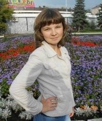 Яна Зарихина, 10 апреля , Пермь, id36232034