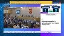 Новости на Россия 24 Президент Южной Кореи выступил в Госдуме