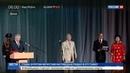 Новости на Россия 24 • Глава Бурятии заявил о решении досрочно сложить полномочия