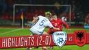 Израиль - Албания 2:0 Все голы