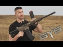 Potentially The Best Affordable Semi Auto 12 gauge