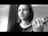 Екатерина Вишняк - кавер на песню (POHHUISTKA