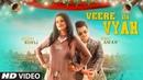 VEERE DA VYAH    NIDHI KOHLI    AMC AMAN    Official Video Song    Latest Punjabi Songs 2018
