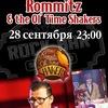ROMMITZ & THE OL' TIME SHAKERS в Рок Баре!