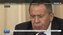 Новости на Россия 24 Лавров в районе Сирии где США размещают ракеты совсем не осталось боевиков ИГИЛ