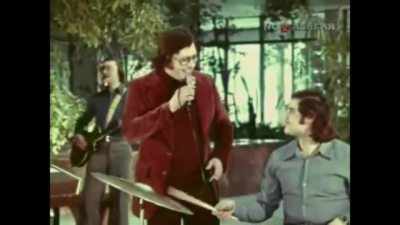 ВИА Ариэль Песня старого извозчика 1977