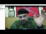 Скайп-конференция. Мозговой с командирами батальона Днепр. Полная версия
