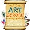 ArtScroll.RU - Свитки Искусства
