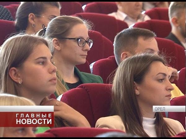 В Орловском регионе проходит конкурс Молодые кадры Орловщины