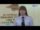 Высокопоставленные полицейские задержаны в Энгельсе