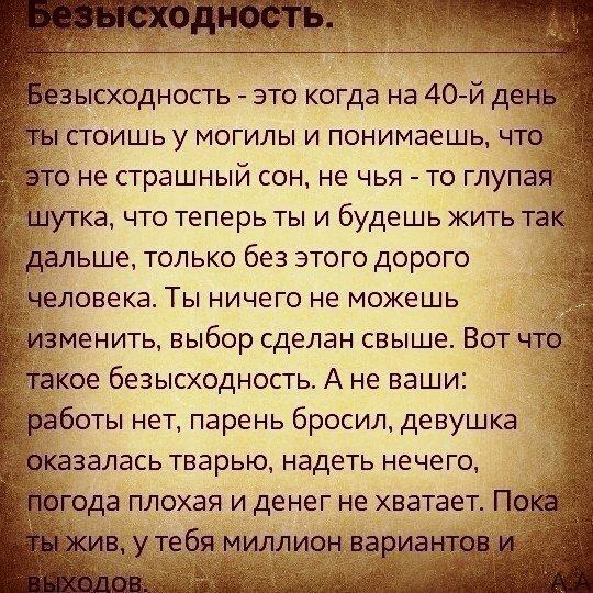 Фото №456267251 со страницы Дмитрия Тыквы