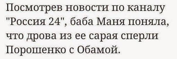На Луганщине есть положительные изменения в борьбе с коррупцией, - Тука - Цензор.НЕТ 7135