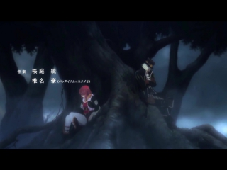 Tales of Zestiria the X (2017) OP_Opening 60 fps illuminate by Minami