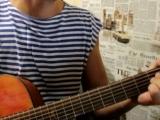 Гитара, Е.Левин -