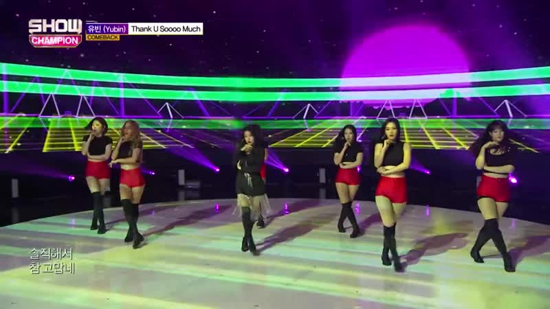 Show Champion EP.294 Yubin - Thank U Soooo Much