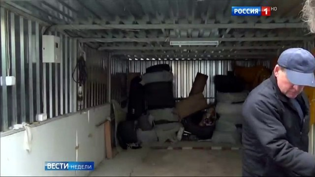 Очередной провал украинской разведки: диверсанты не успели навреди