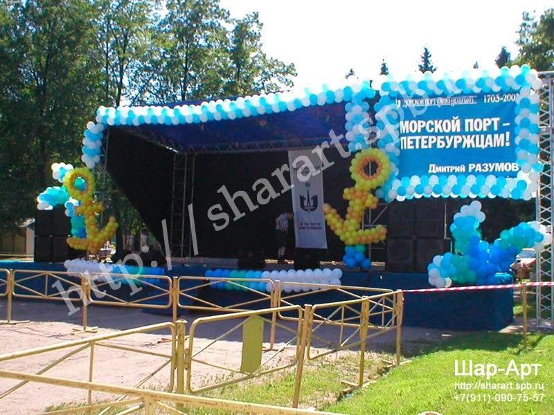 оформление шарами сцены в спб недорого