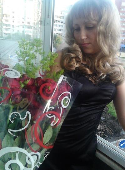 Ирина Харлина, 1 октября , Красноярск, id43054919