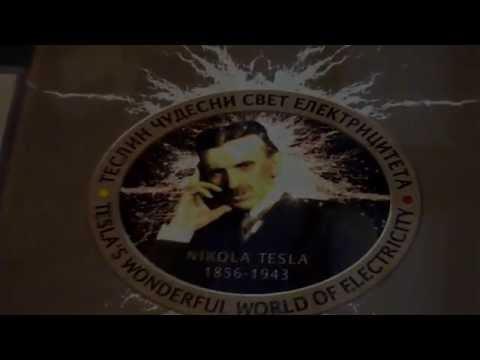 Muzej Nikole Tesle - Nikola Tesla Museum - Belgrade