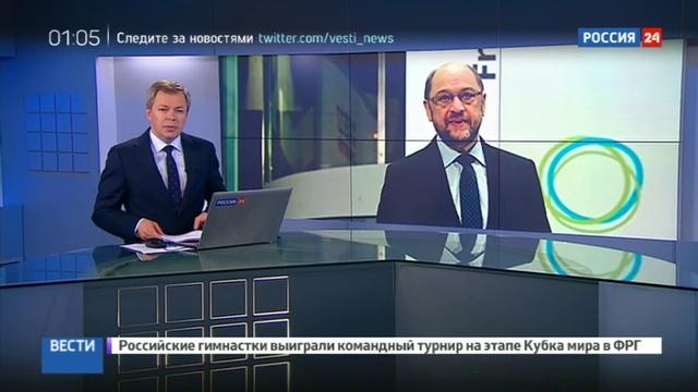 Новости на Россия 24 • Франк-Вальтер Штайнмайер вступил в должность президента Германии