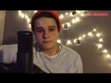Скриптонит - Это Любовь (cover by Gepfy),парень круто спел кавер,классный голос вокал,отлично поёт,поёмвсети,у парня талант