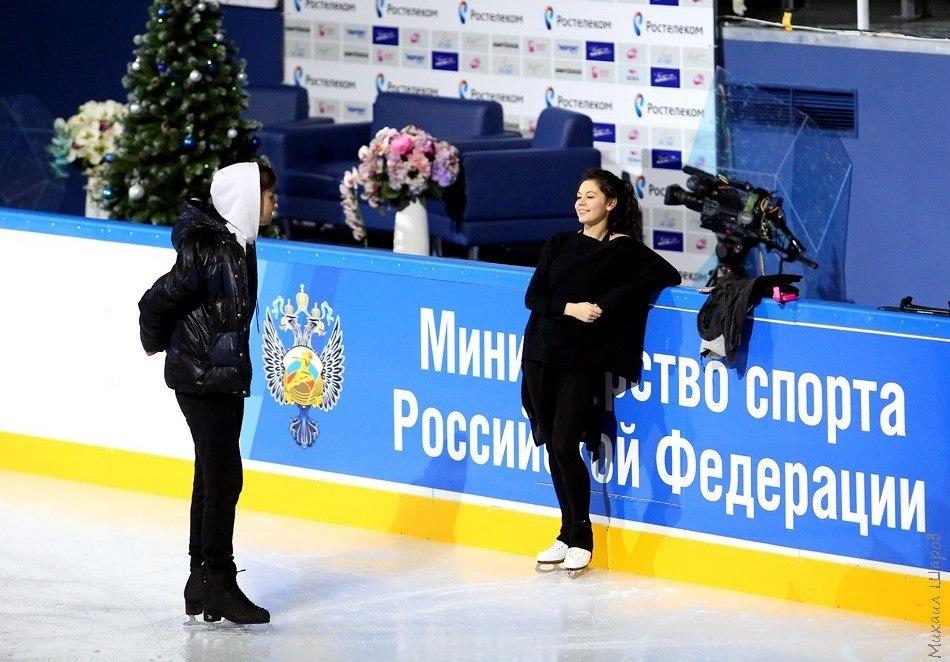 Елена Ильиных-Руслан Жиганшин - 3 - Страница 4 48wVp1agosw