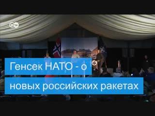 Отто фон Бисмарк: «Договор с Россией не стоит бумаги, на которой написан».