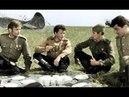 Самый лучший военный фильм В бой идут одни «старики» (1973)