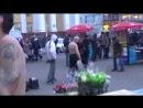 Киев 21 февраля 2018 Празднование расстрела небесной сотни Народный стрептиз Михаил Волгин