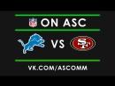 NFL | Lions VS 49ers