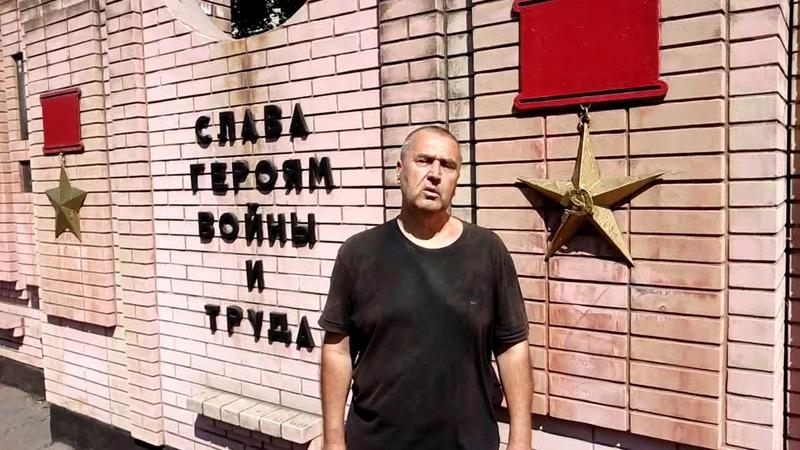 Работал в Донбассе Стихотворение Игорь Кнышов Донбасс ЛНР