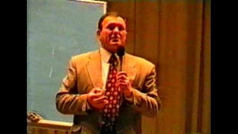 В.Д. Плыкин. Лекция в Кемерово(1998 г.). Часть 1-ая.