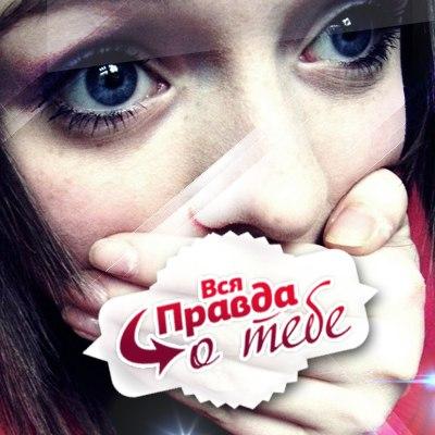 Фото №317372280 со страницы Аси Джаммаевой