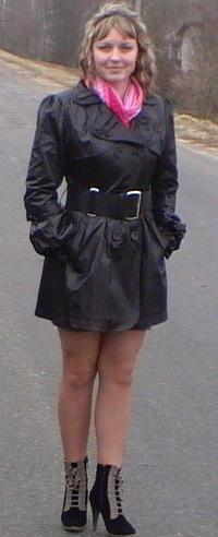 Наталья Сарокина---Кудрячева, 12 сентября 1990, Красноярск, id122391416