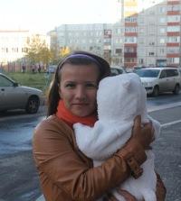 Наталья Дежурова