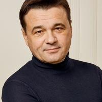 Андрей Воробьев фото