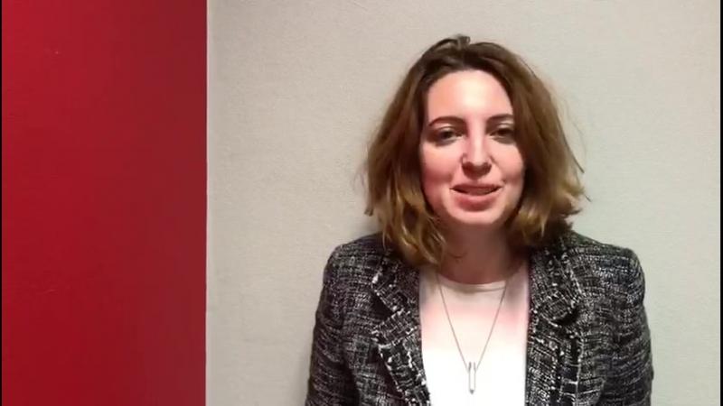 Лена Фейгин «Про работу с точки зрения психологии»