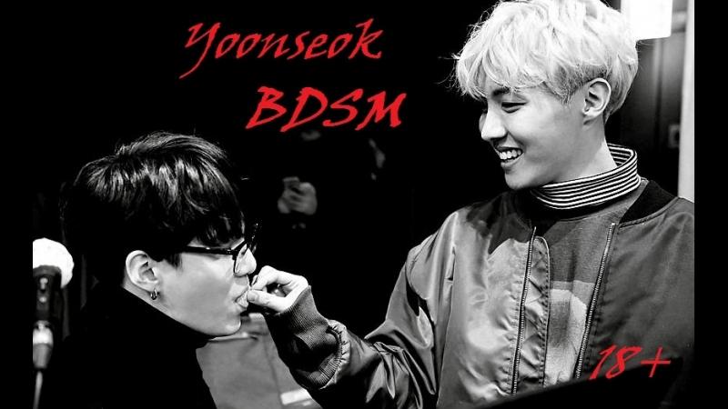 Yoonseok || BDSM