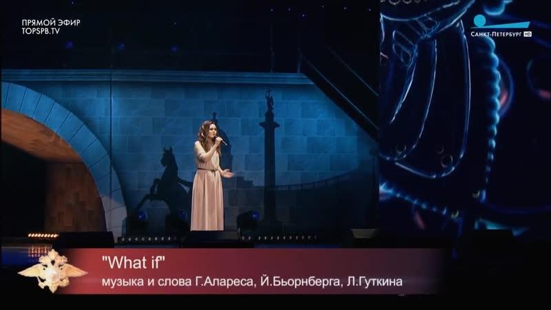 Дина Гарипова в Праздничном концерте ко Дню сотрудника органов внутренних дел