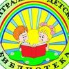 Tsentralnaya-Detskaya-Biblioteka Ishimbay