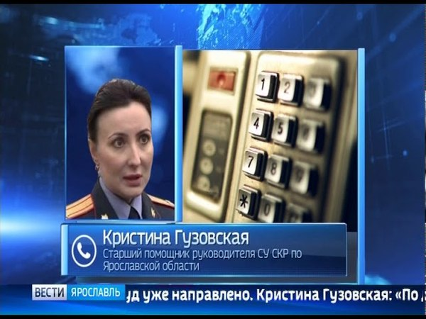 Депутата Ярославской областной Думы подозревают в коммерческом подкупе
